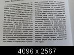 20171007_141906.jpg