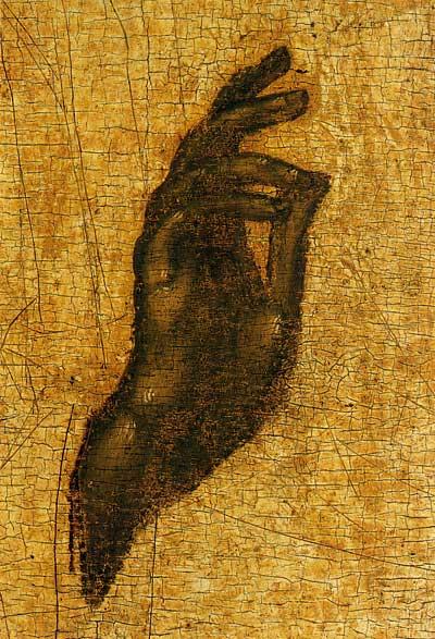 Рука Спаса