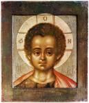 Christus — Emmanuel