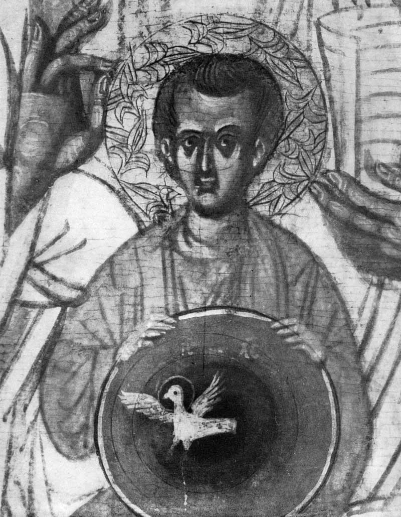 Христос и Святой Дух