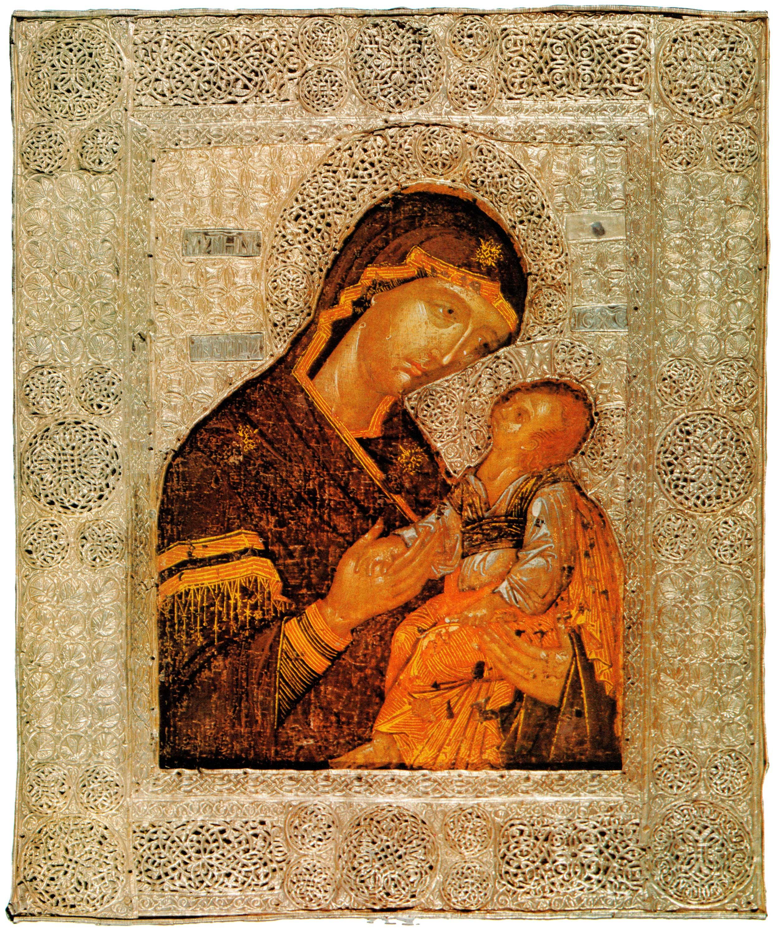 Богоматерь Мати-Молебница