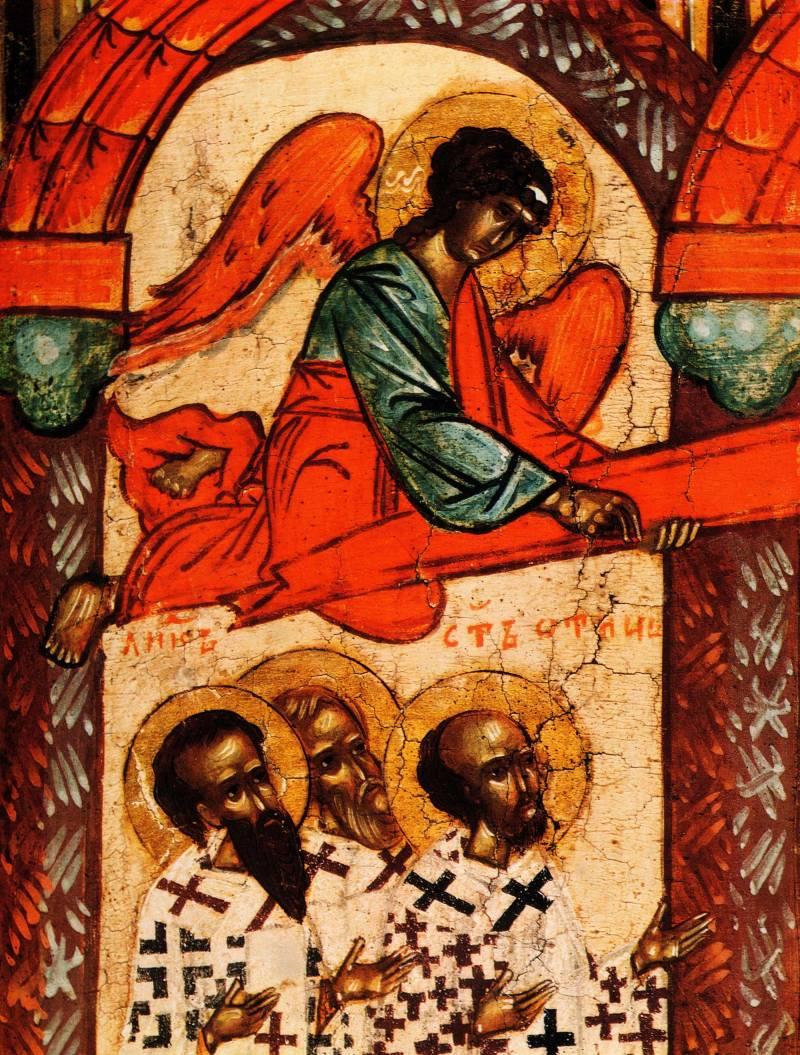 Ангел и три святителя