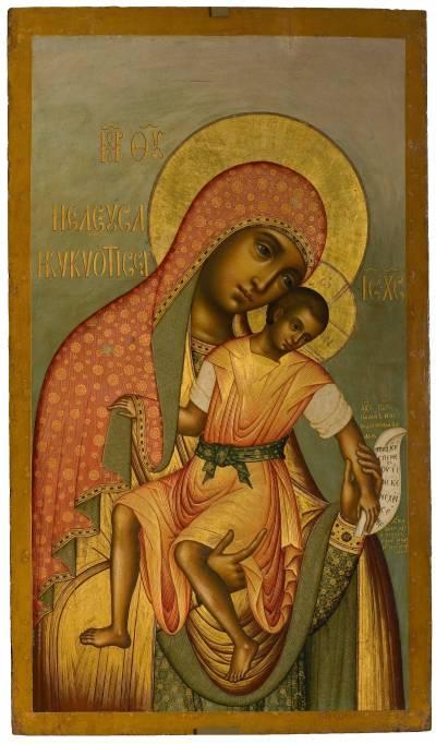 Gottesmutter von Kykkos