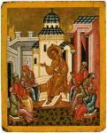 Иисус беседует с книжниками (Преполовение)