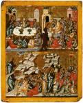 Тайная вечеря, Омовение ног, Моление о чаше, Предание Иуды