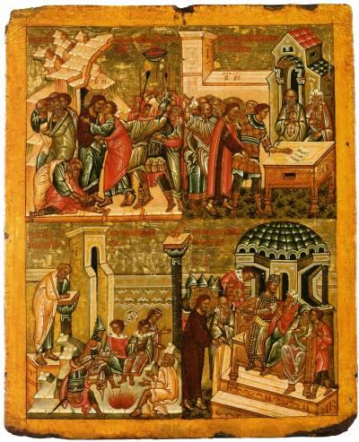 Целование Иуды. Христос перед Каиафой и Анной. Отречение апостола Петра. Приведение Христа на судилище к Понтию Пилату
