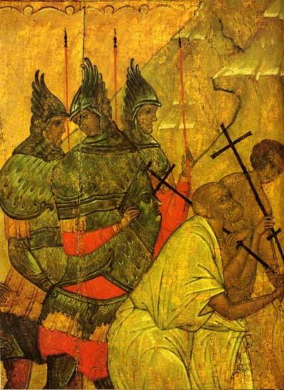 Стражники, Симон и разбойник