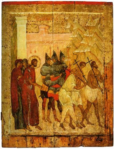 Шествие на Голгофу (Ведение ко кресту)