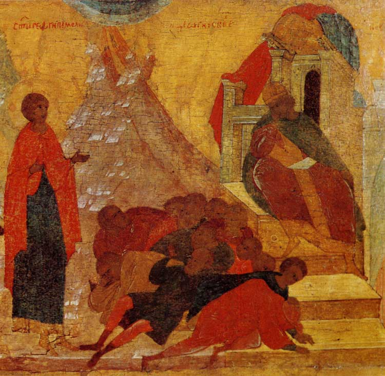 Явление Георгия императору и придворным после смерти и наказание их небесным огнем