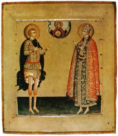 Demetrius von Saloniki und Demetrius der Zarensohn