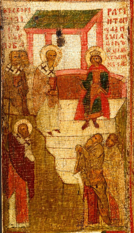 Заушение Ария (Первый Вселенский собор в Никее, 325 г.)