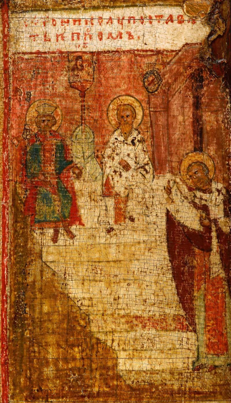 Поставление в епископы
