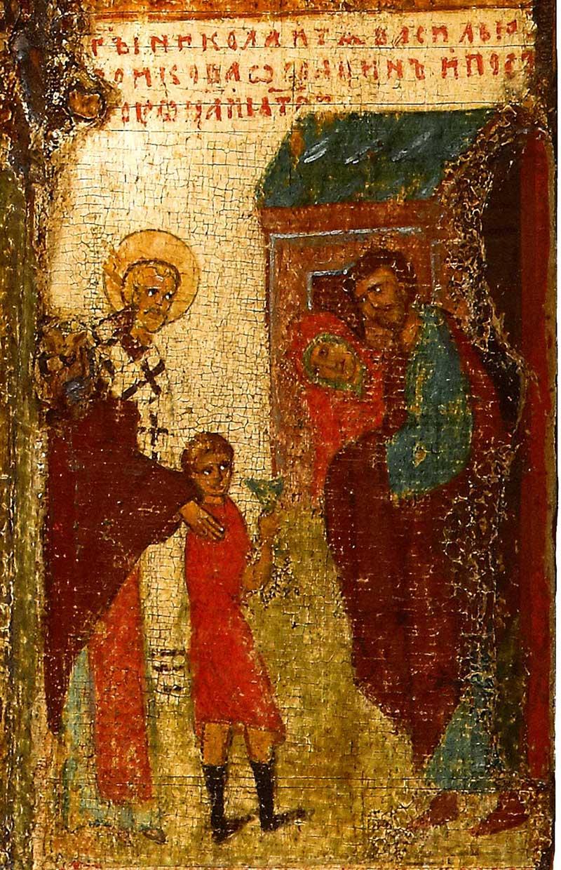 Избавление Агрикова сына Василия от сарацинского плена