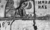 [Илл. с. 28] Архангел Михаил. Деталь иконы «Никола», с избранными святыми. Середина XIII в. ГРМ (кат. № 1)