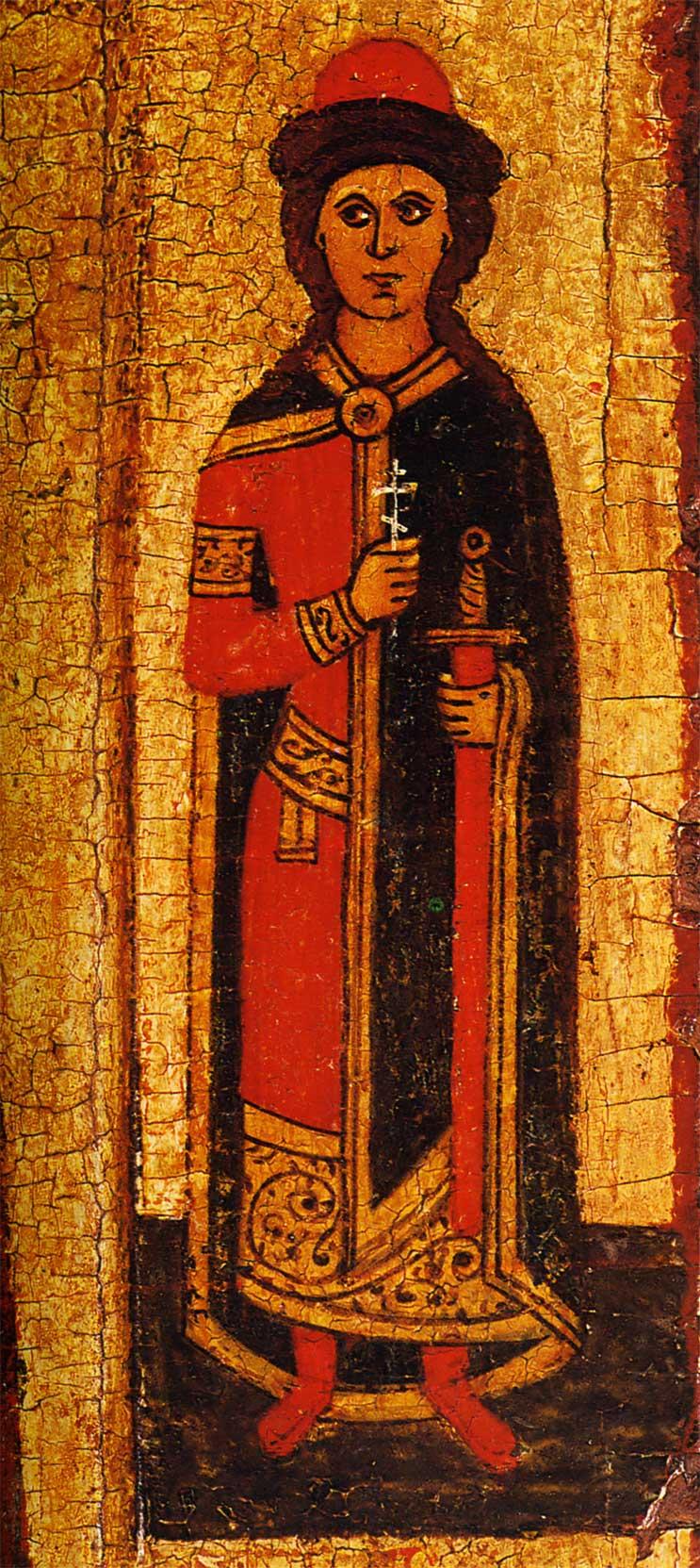 Св. князь Глеб