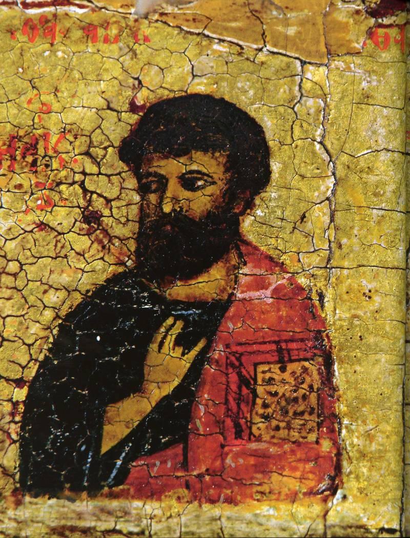 Апостол Марк
