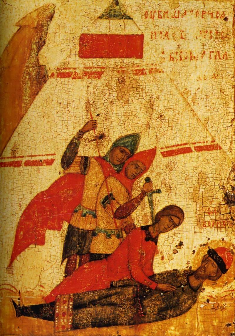Убийство Бориса и Георгия Угрина в шатре