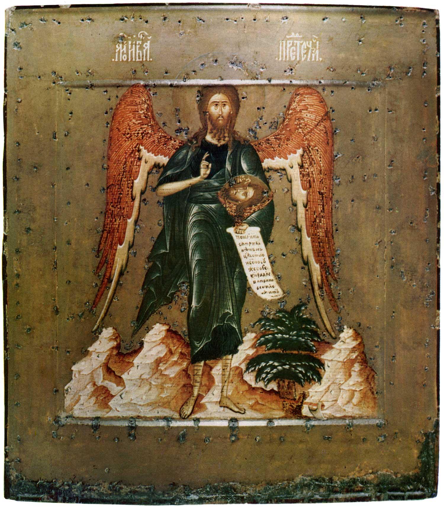 Иоанн Предтеча Ангел пустыни