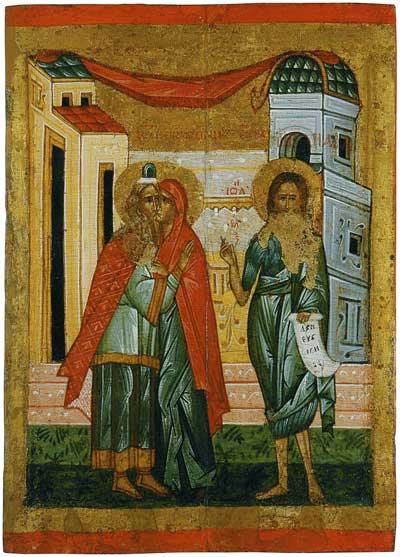 Зачатие Иоанна Предтечи (Целование Захария и Елизаветы)