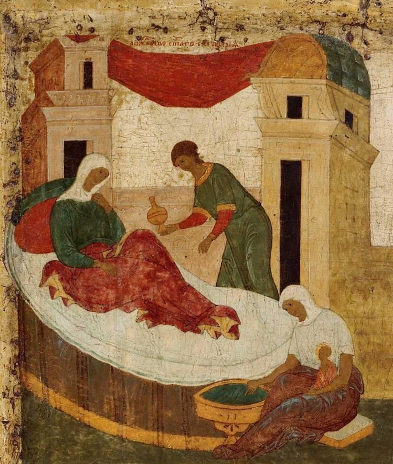 Рождение Елевферия (Алексия)