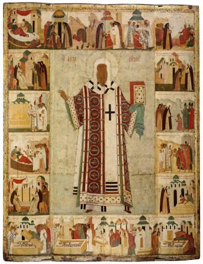 Алексий митрополит с житием