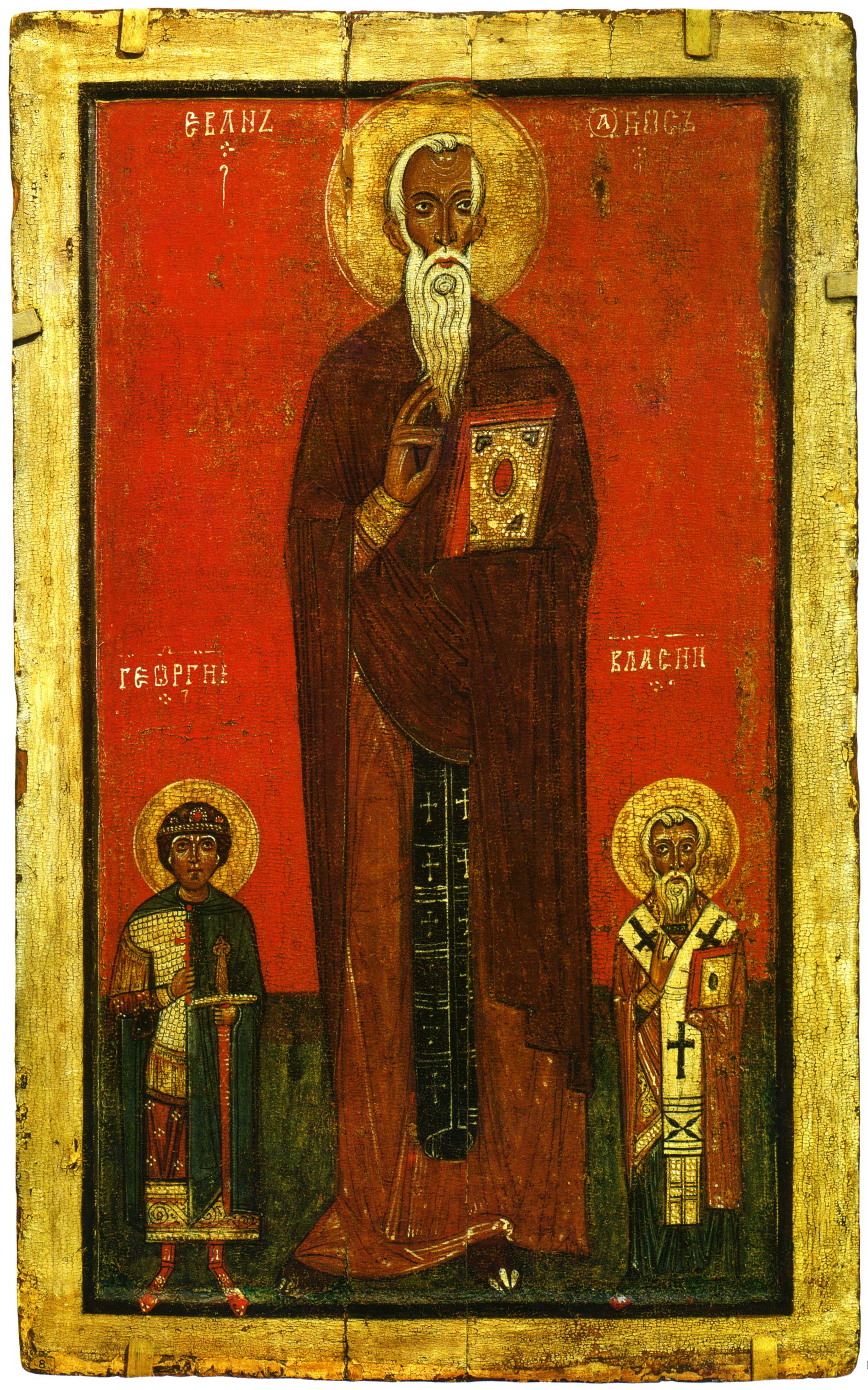 Иоанн Лествичник, Георгий, Власий