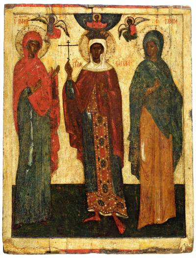 Параскева Пятница, Варвара и Ульяна