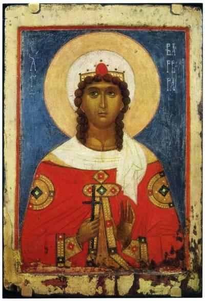 День святой Варвары и Савы