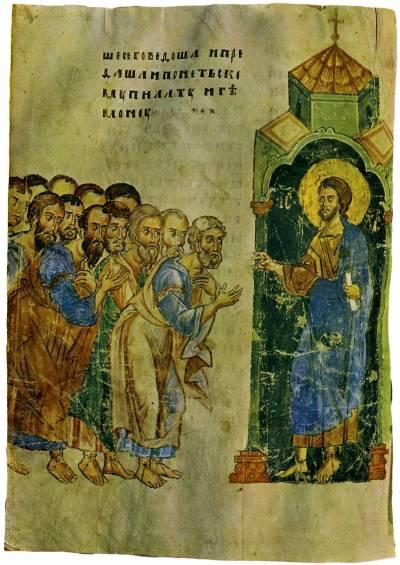 Христос с апостолами - Сийское Евангелие [Археогр. ком. 189 (338 ?)], л. 172 об.