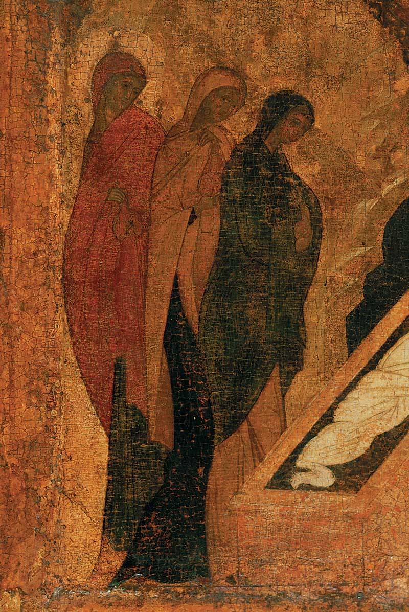 Группа святых жен
