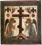 The Adoration of the Cross