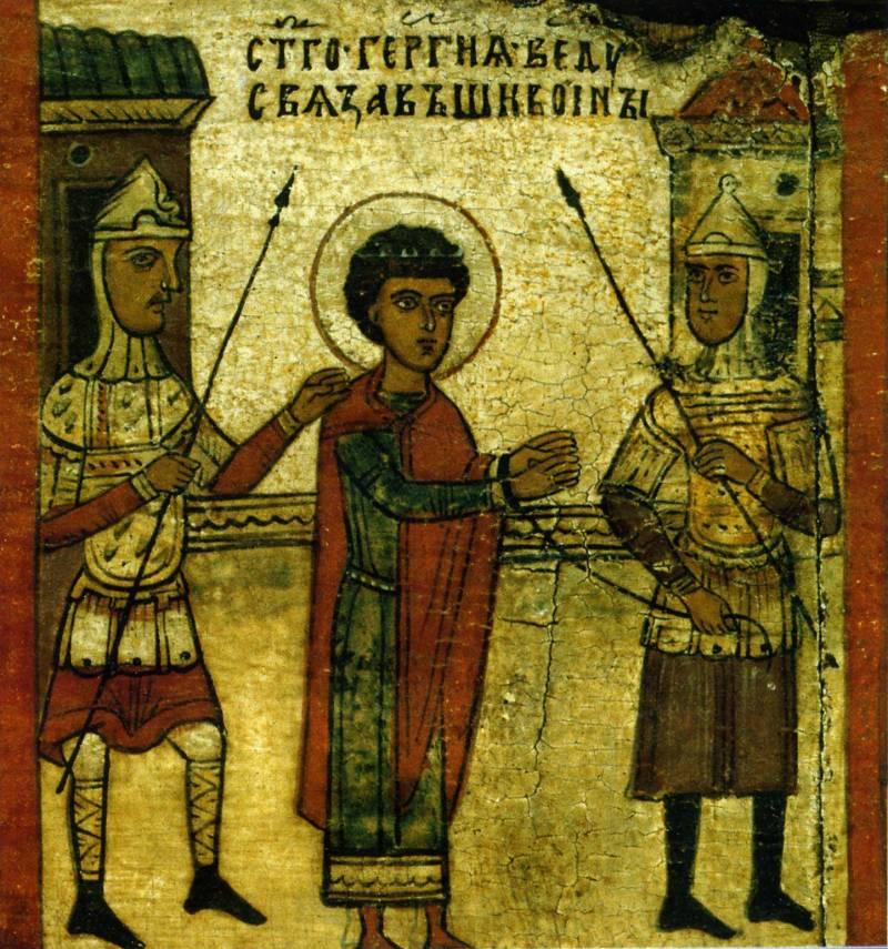 Воины ведут связанного Георгия
