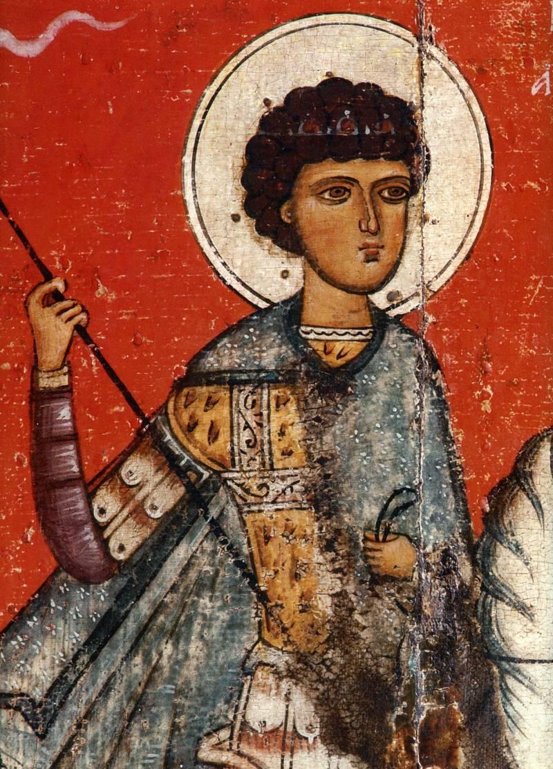Фигура Георгия