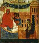 [Илл. с. 361] Кат. № 34. Клеймо. Рождество Николы