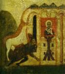 [Илл. с. 362] Кат. № 34. Клеймо. Чудо от иконы Николы