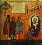 [Илл. с. 366] Кат. № 34. Клеймо. Никола принимает дары Константина