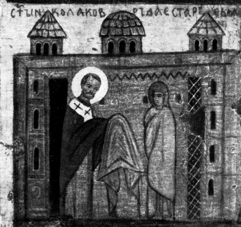 Свт. Николай возвращает ковер жене старца