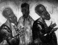 [Илл. с. 334] Кат. № 21. Деталь. Апостолы