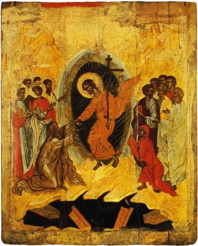 Höllenfahrt Christi