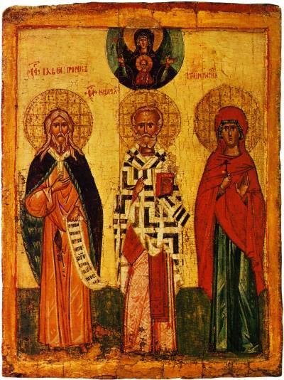 The Virgin of the Sign (Blacherniotissa) with Selected Saints