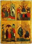 Воскрешение Лазаря, Троица, Сретение, Иоанн Богослов и Прохор