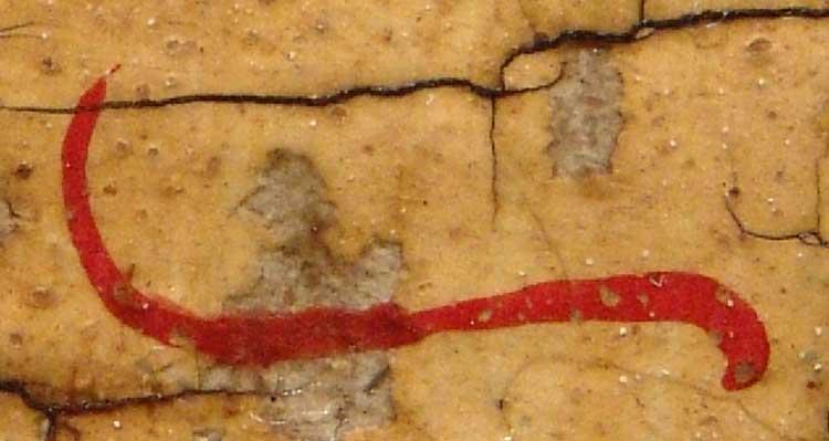 Реставрационная допись на титле надписи