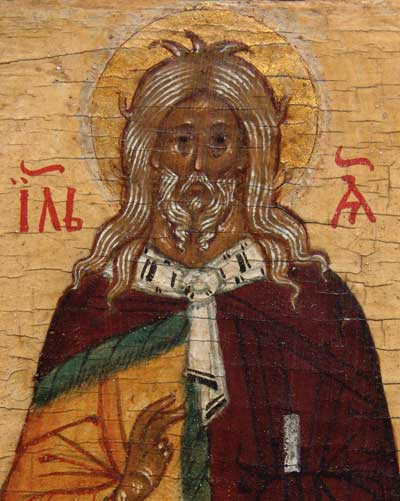 Лик пророка Илии
