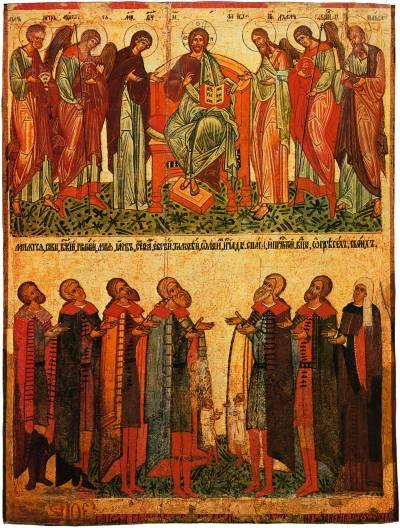 Молящиеся новгородцы