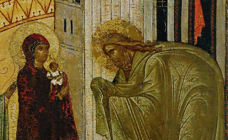 Богоматерь с Младенцем и Симеон