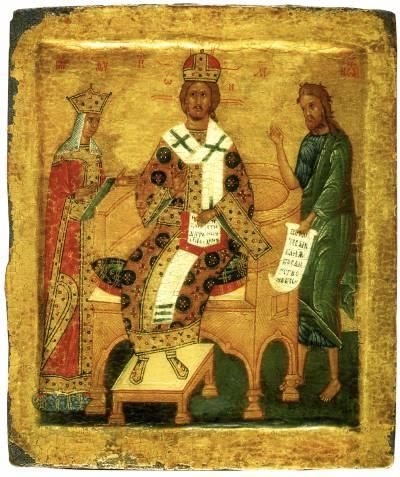 Предста Царица
