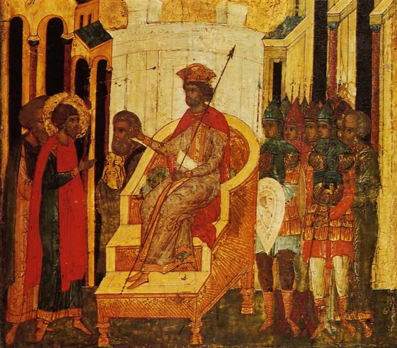 Вручение Феодору идолов