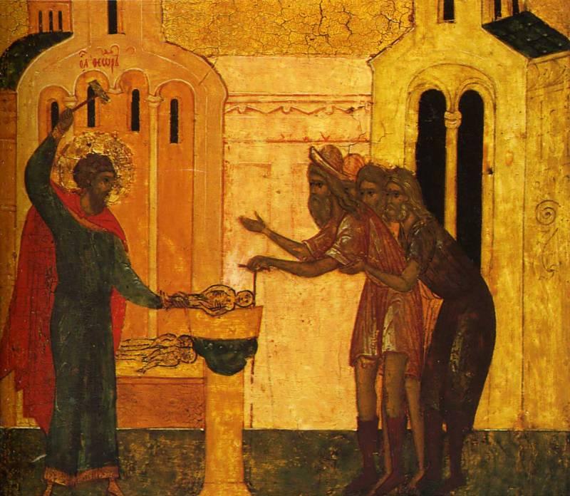 Феодор разбивает золотых и серебряных идолов и раздает милостыню нищим