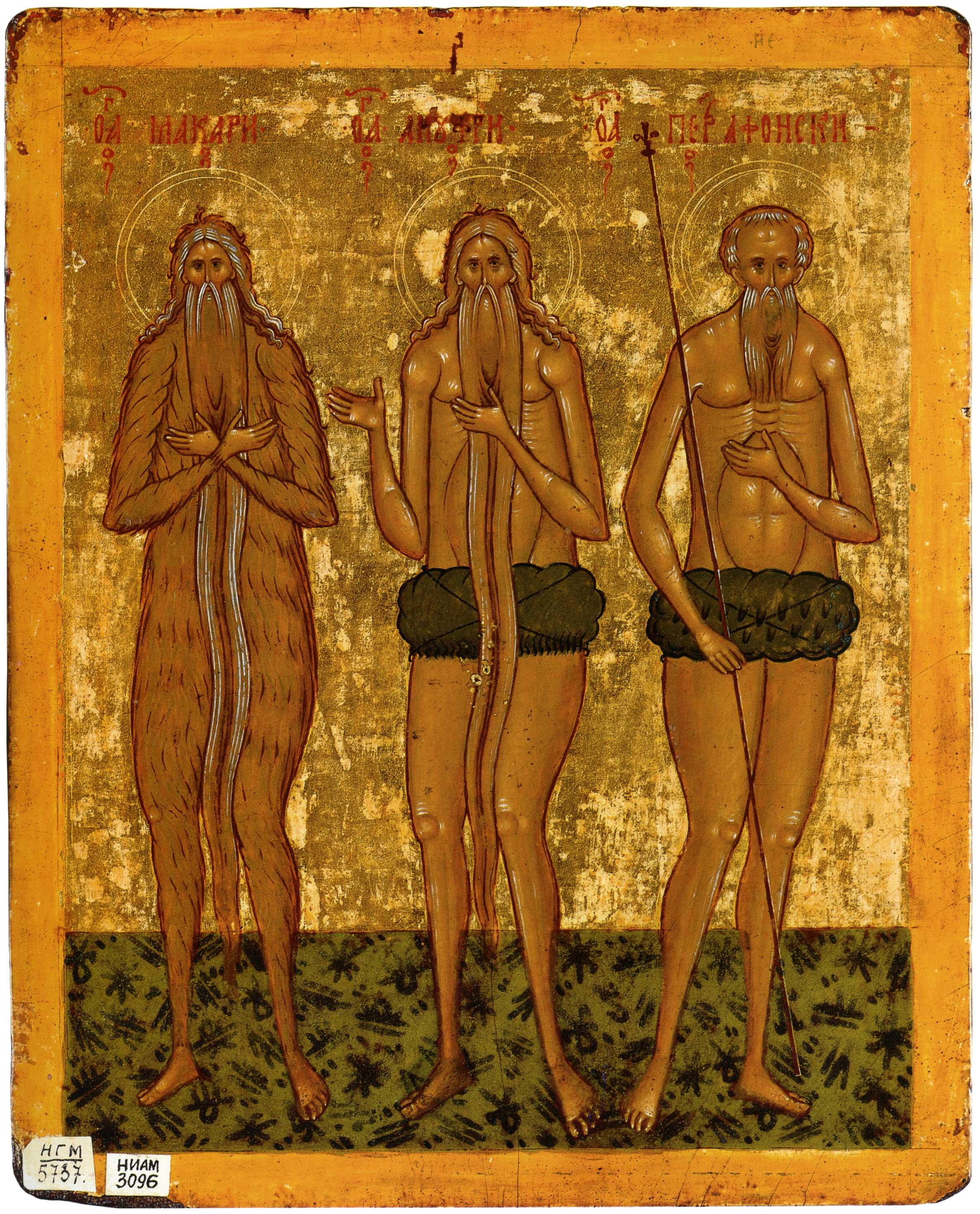 Отшельники Макарий Египетский, Онуфрий Великий и Петр Афонский