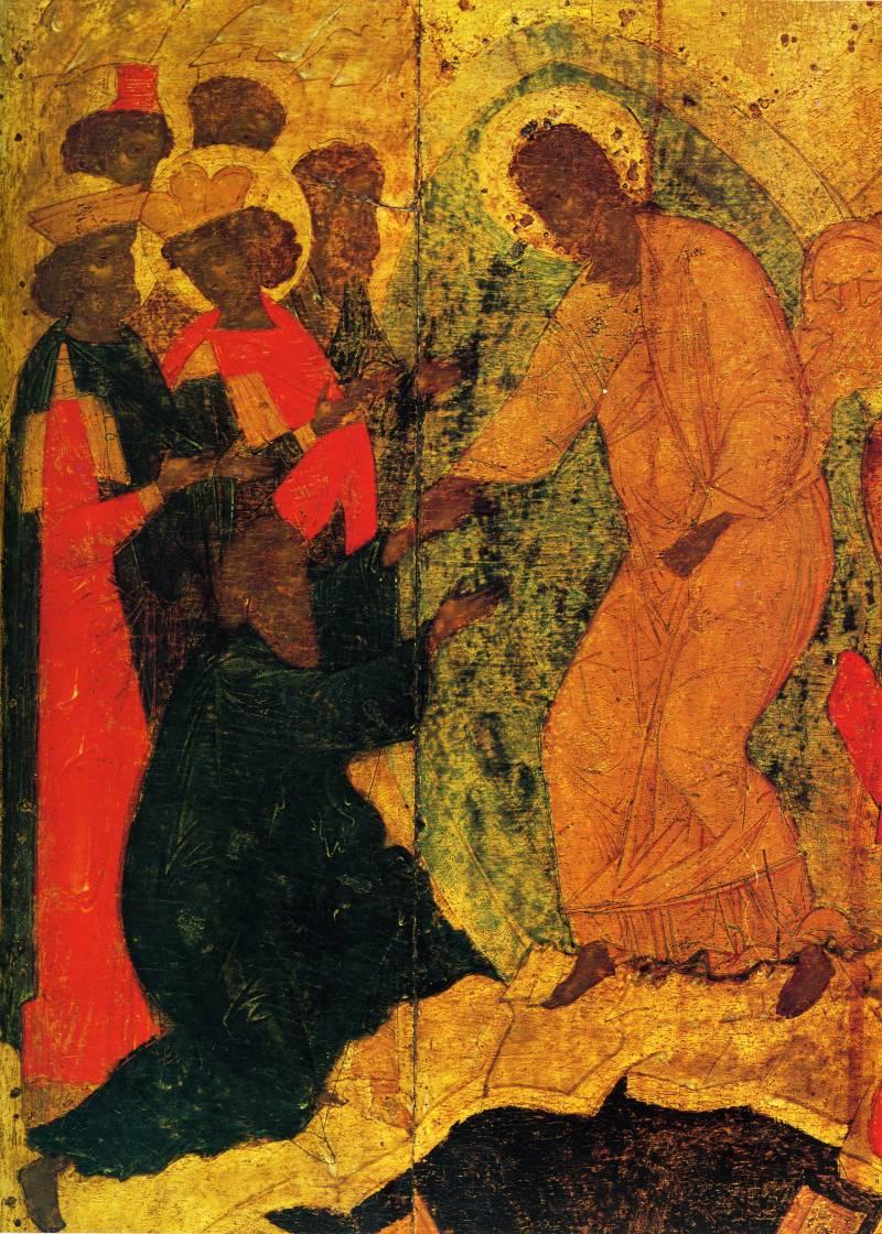 Иисус Христос и Адам